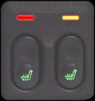 обогрев сидений емеля ук 1спаренная кнопка